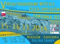 V Międzynarodowe Mistrzostwa Polski w wyścigach psich zaprzęgów
