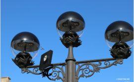 Poprawa efektywności energetycznej oświetlenia w Gminie Mikołów