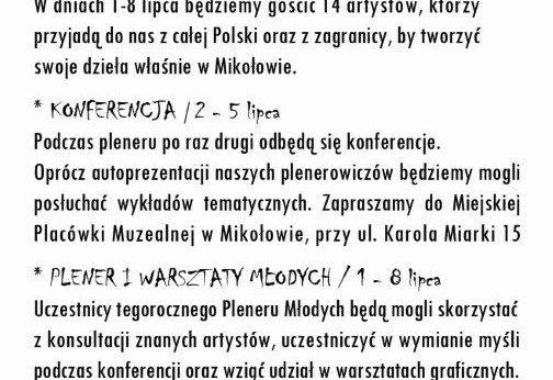 """Otwarcie wystawy w ramach XXVIII Pleneru Malarskiego """"Impresje Mikołowskie"""""""
