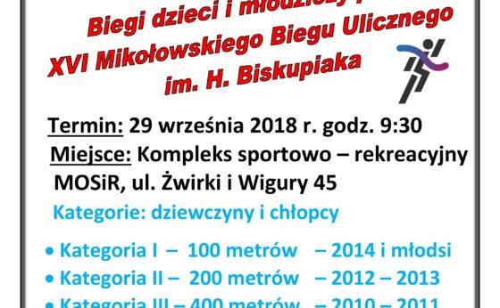 Biegi dzieci i młodzieży – podczas XVI Mikołowskiego Biegu Ulicznego im. H. Biskupiaka
