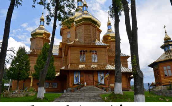 Spotkanie z podróżnikiem M. Matusiakiem: Gościnna Ukraina
